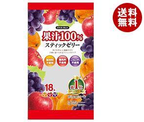 【送料無料】 リボン 18本果汁100% スティックゼリー 18本×12袋入 ※北海道・沖縄・離島は別途送料が必要。