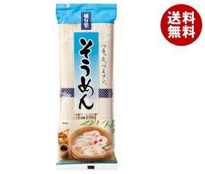 【送料無料】 麺有楽 そうめん 270g×30袋入 ※北海道・沖縄・離島は別途送料が必要。