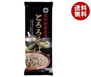 【送料無料】 麺有楽 信州粉碾屋造り とろろそば 360g×20袋入 ※北海道・沖縄・離島は別途送料が必要。