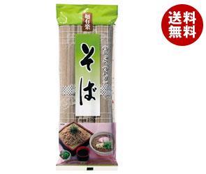 【送料無料】 麺有楽 そば 270g×30袋入 ※北海道・沖縄・離島は別途送料が必要。