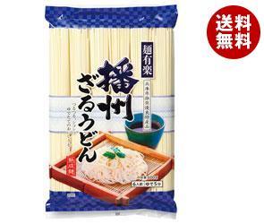 【送料無料】 麺有楽 播州ざるうどん 600g×15袋入 ※北海道・沖縄・離島は別途送料が必要。