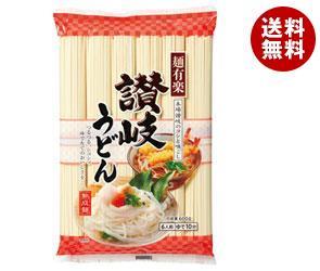 【送料無料】 麺有楽 讃岐うどん 600g×15袋入 ※北海道・沖縄・離島は別途送料が必要。
