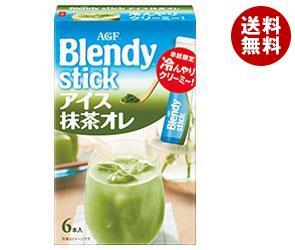 【送料無料】 AGF ブレンディ スティック アイス抹茶オレ 10g×6本×24箱入 ※北海道・沖縄・離島は別途送料が必要。