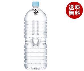 【送料無料】 アサヒ飲料 おいしい水 天然水 ラベルレスボトル 2Lペットボトル×9本入 ※北海道・沖縄・離島は別途送料が必要。