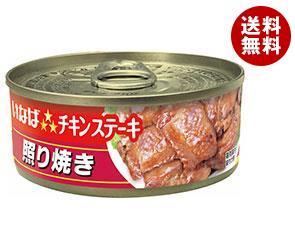 【送料無料】 いなば食品 三ツ星チキンステーキ 照り焼き 115g×48個入 ※北海道・沖縄・離島は別途送料が必要。