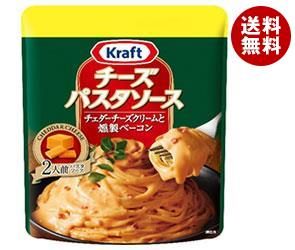 【送料無料】 ハインツ クラフト チーズパスタソース チェダーチーズクリームと 燻製ベーコン 230g×6袋入 ※北海道・沖縄・離島は別途送料が必要。