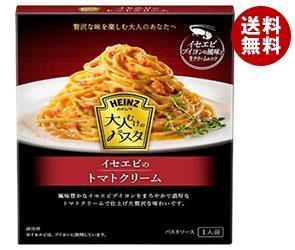 【送料無料】 ハインツ 大人むけのパスタ イセエビのトマトクリーム 130g×10箱入 ※北海道・沖縄・離島は別途送料が必要。