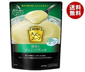 【送料無料】 ハインツ 大人むけのスープ 冷たい枝豆のヴィシソワーズ 160g×10袋入 ※北海道・沖縄・離島は別途送料が必要。