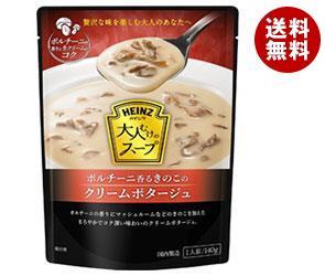 【送料無料】 ハインツ 大人むけのスープ ポルチーニ香る きのこのクリームポタージュ 140g×10袋入 ※北海道・沖縄・離島は別途送料が必要。