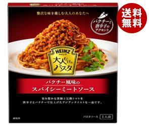 【送料無料】 ハインツ 大人むけのパスタ パクチー風味の スパイシーミートソース 130g×10箱入 ※北海道・沖縄・離島は別途送料が必要。