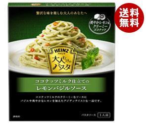 【送料無料】 ハインツ 大人むけのパスタ ココナッツミルク仕立ての レモンバジルソース 120g×10箱入 ※北海道・沖縄・離島は別途送料が必要。