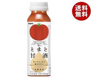 【送料無料】【2ケースセット】 キリン からだ想い とまと甘酒 300mlペットボトル×24本入×(2ケース) ※北海道・沖縄・離島は別途送料が必要。