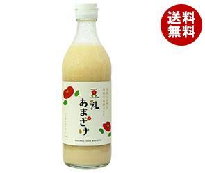 【送料無料】 中埜酒造 國盛 豆乳あまざけ 480g瓶×12本入 ※北海道・沖縄・離島は別途送料が必要。