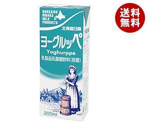 【送料無料】 南日本酪農協同 北海道日高 ヨーグルッペ 200ml紙パック×24本入 ※北海道・沖縄・離島は別途送料が必要。