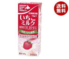 【送料無料】 南日本酪農協同 北海道日高 いちごミルク 200ml紙パック×24本入 ※北海道・沖縄・離島は別途送料が必要。