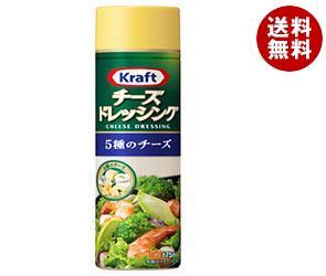 【送料無料】 ハインツ クラフト チーズドレッシング 5種のチーズ 175ml×12本入 ※北海道・沖縄・離島は別途送料が必要。
