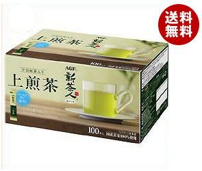 【送料無料】 AGF 新茶人 宇治抹茶入り上煎茶 スティック 0.8g×100P×10箱入 ※北海道・沖縄・離島は別途送料が必要。