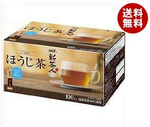 【送料無料】 AGF 新茶人 こうばしほうじ茶 スティック 0.8g×100P×10箱入 ※北海道・沖縄・離島は別途送料が必要。