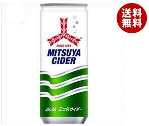 【送料無料】 アサヒ飲料 三ツ矢サイダー 250ml缶×20本入 ※北海道・沖縄・離島は別途送料が必要。