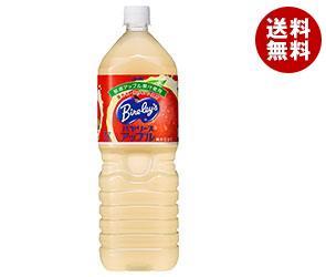 【送料無料】 アサヒ飲料 バヤリース アップル 1.5Lペットボトル×8本入 ※北海道・沖縄・離島は別途送料が必要。