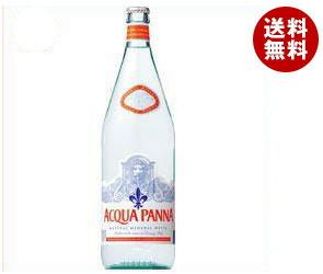【送料無料】 アクアパンナ 1L瓶×12本入 ※北海道・沖縄・離島は別途送料が必要。