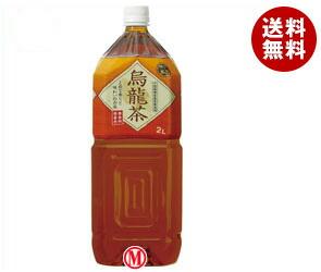 【送料無料】 富永貿易 神戸茶房 烏龍茶 2Lペットボトル×6本入 ※北海道・沖縄・離島は別途送料が必要。