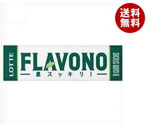 【送料無料】 ロッテ フラボノガム 9枚×15個入 ※北海道・沖縄・離島は別途送料が必要。