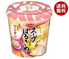 【送料無料】 エースコック スープはるさめ ワンタン 23g×12(6×2)個入 ※北海道・沖縄・離島は別途送料が必要。
