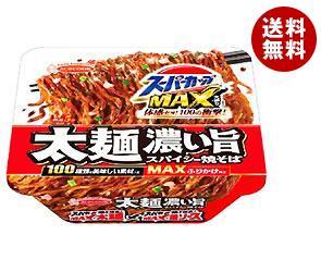 【送料無料】 エースコック スーパーカップMAX 大盛り 太麺濃い旨スパイシー焼そば 176g×12個入 ※北海道・沖縄・離島は別途送料が必要。