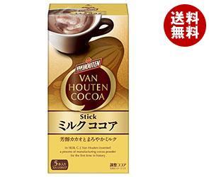 【送料無料】 片岡物産 バンホーテン ミルクココア 18.0g×5本×30(6×5)個入 ※北海道・沖縄・離島は別途送料が必要。