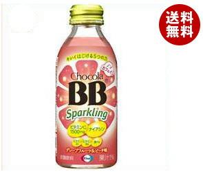 【送料無料】 エーザイ チョコラBB スパークリング 140ml瓶×24本入 ※北海道・沖縄・離島は別途送料が必要。