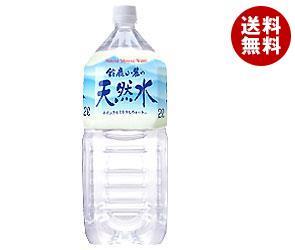 【送料無料】【2ケースセット】 鈴鹿山麓の天然水 2Lペットボトル×6本入×(2ケース) ※北海道・沖縄・離島は別途送料が必要。