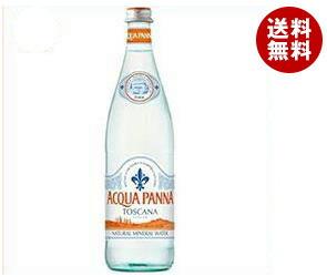 【送料無料】 アクアパンナ 750ml瓶×12本入 ※北海道・沖縄・離島は別途送料が必要。
