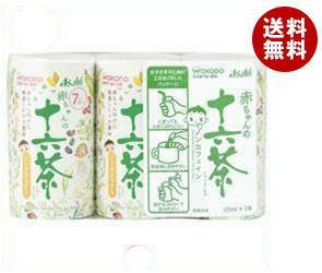 【送料無料】【2ケースセット】 和光堂 赤ちゃんの十六茶 125ml紙パック×18(3P×6)本入×(2ケース) ※北海道・沖縄・離島は別途送料が必要。