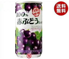 【送料無料】 サンガリア 100% 赤ぶどうジュース 190g缶×30本入