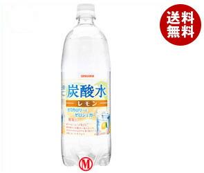【送料無料】【2ケースセット】 サンガリア 炭酸水 レモン 1Lペットボトル×12本入×(2ケース) ※北海道・沖縄・離島は別途送料が必要。