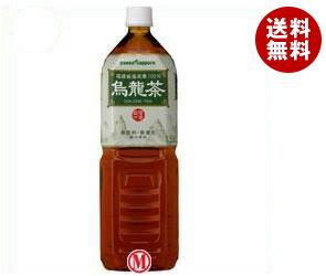 【送料無料】【2ケースセット】 ポッカサッポロ 烏龍茶 1.5Lペットボトル×8本入×(2ケース)