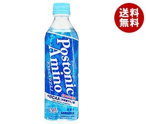 【送料無料】 サンガリア 氷晶 ポストニックアミノ 500gペットボトル×24本入 ※北海道・沖縄・離島は別途送料が必要。