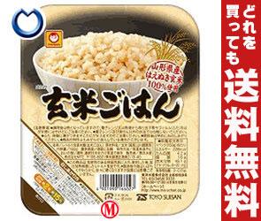 【送料無料】 東洋水産 玄米ごはん 160g×20(10×2)個入 ※北海道・沖縄・離島は別途送料が必要。