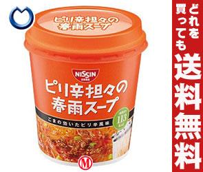【送料無料】 日清食品 日清 ピリ辛担々の 春雨スープ 32g×12(6×2)個入