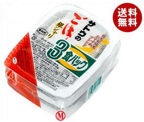 【送料無料】 サトウ食品 サトウのごはん 銀シャリ 3食パック (200g×3食)×12個入 ※北海道・沖縄・離島は別途送料が必要。