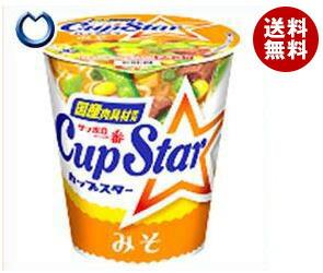 【送料無料】 サンヨー食品 サッポロ一番 カップスター みそ 79g×12個入 ※北海道・沖縄・離島は別途送料が必要。
