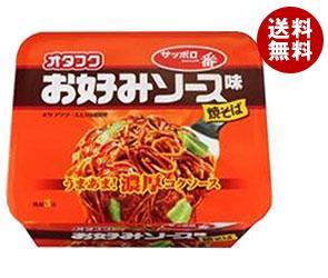 送料無料 サンヨー食品 サッポロ一番 オタフクお好みソース味焼そば 124g×12個入 ※北海道・沖縄・離島は別途送料が必要。