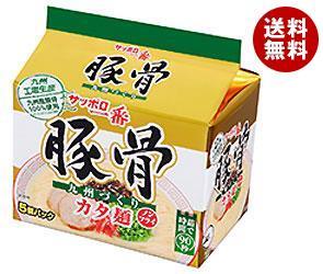 【送料無料】 サンヨー食品 サッポロ一番 豚骨 5食パック×6個入 ※北海道・沖縄・離島は別途送料が必要。