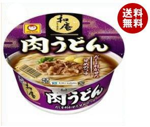 【送料無料】 東洋水産 マルちゃん 和庵(なごみあん) 肉うどん 81g×12個入 ※北海道・沖縄・離島は別途送料が必要。