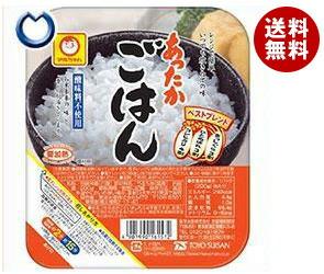 【送料無料】 東洋水産 あったかごはん 200g×20(10×2)個入 ※北海道・沖縄・離島は別途送料が必要。