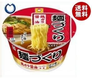 【送料無料】 東洋水産 マルちゃん 麺づくり 鶏ガラ醤油 97g×12個入 ※北海道・沖縄・離島は別途送料が必要。