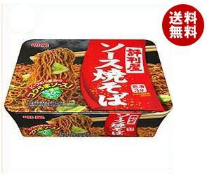【送料無料】 明星食品 評判屋 ソース焼そば 112g×12個入 ※北海道・沖縄・離島は別途送料が必要。