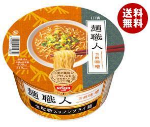 【送料無料】 日清食品 日清麺職人 みそ 96g×12個入 ※北海道・沖縄・離島は別途送料が必要。