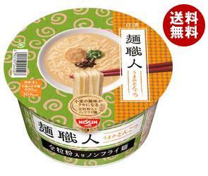 【送料無料】 日清食品 日清麺職人 とんこつ 81g×12個入 ※北海道・沖縄・離島は別途送料が必要。